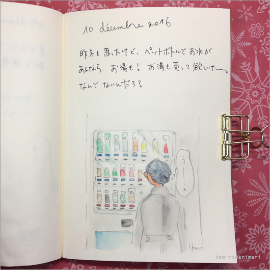 bl_d10dec2016.jpg